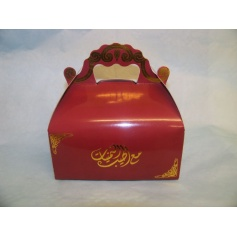 Boîte à gâteaux -oriental (M)